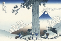 Hokusai17