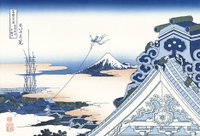 Hokusai18