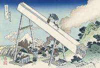 Hokusai20