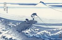 Hokusai14_2