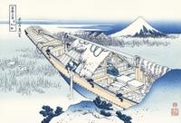 Hokusai15