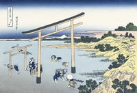Hokusai25