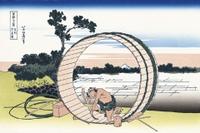 Hokusai09