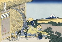 Hokusai34