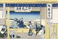 Hokusai23