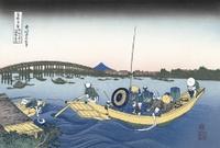 Hokusai32