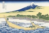 Hokusai36