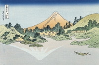 Hokusai29