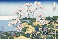 Hokusai39