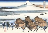 Hokusai43