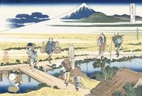 Hokusai42