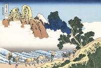 Hokusai41