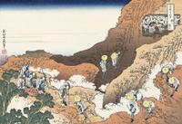 Hokusai46