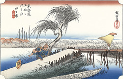 Hiroshige44