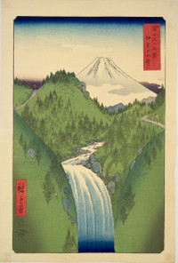 Fuji_22