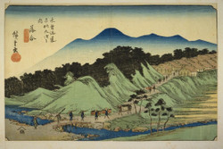 Kisokaido45