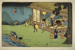 Kisokaido51