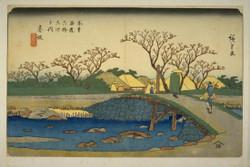 Kisokaido58