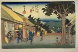 Kisokaido61