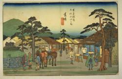 Kisokaido64