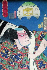 Kansuke2