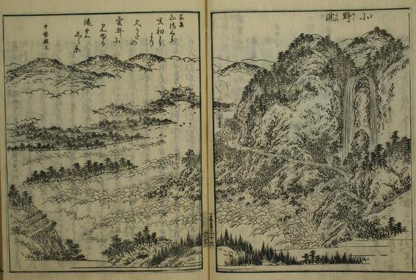 Ononotaki