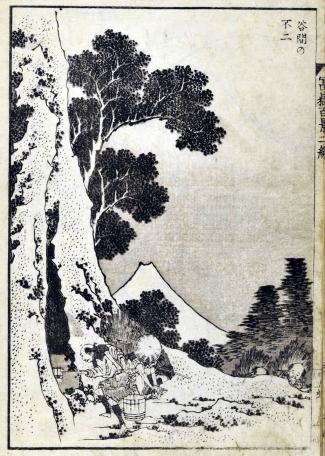 Fugaku2_028