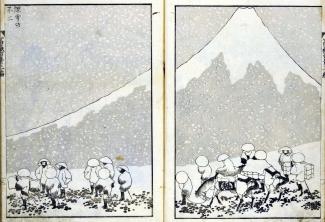 Fugaku3_005