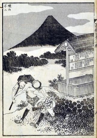 Fugaku3_009