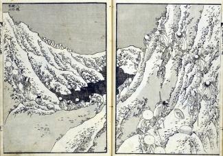 Fugaku3_013