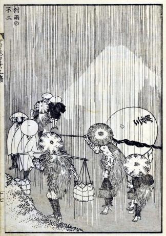 Fugaku3_0192