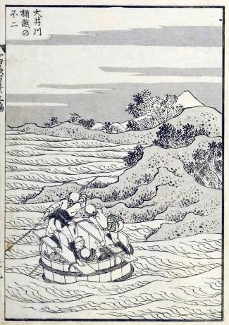 Fugaku3_0212