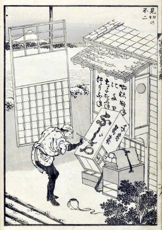 Fugaku3_0221