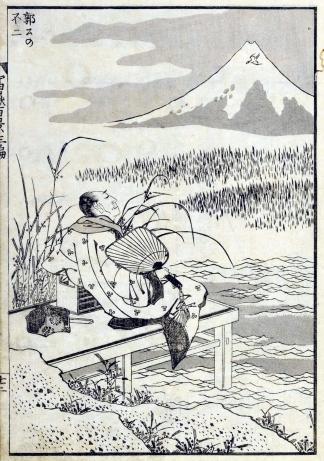 Fugaku3_0242