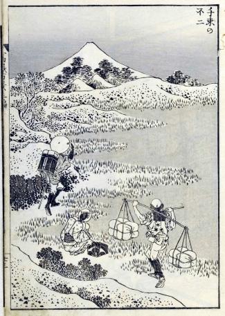 Fugaku3_0252