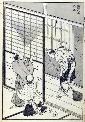 Fugaku3_0261
