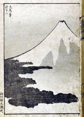 Fugaku3_028